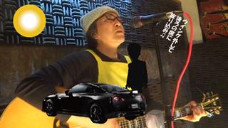 メッチャカッコいい兄ちゃんの歌-2.png